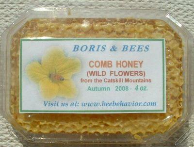 روش تولید انواع عسل شان-29